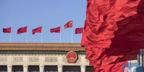 partido-comunista-chinês-750x375.jpg