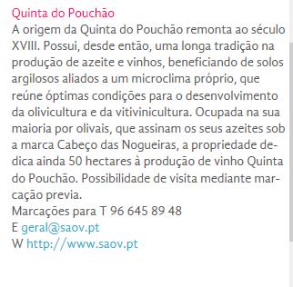 pouchão.png