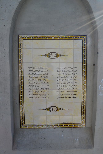 REI-POETA AL-MUTAMID 2.JPG