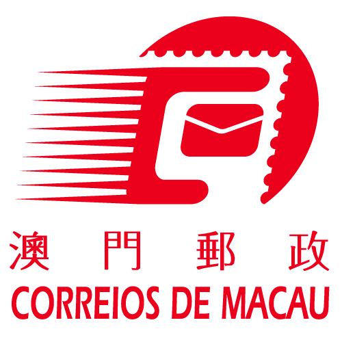 Macau_DSC.png