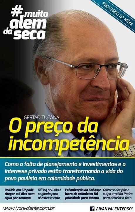 água Alckmin 2.jpg
