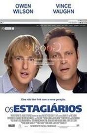2013 - OS ESTAGIÁRIOS.jpg